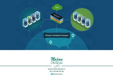 پیاده سازی دیتاسنترهای مبتنی بر نرمافزار با VMware Validated Design – قسمت دوم (پایانی)
