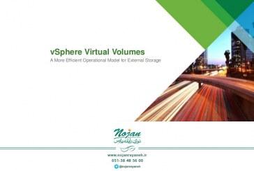 بررسی VMware vSphere Virtual Volumes یا VVOLs – قسمت اول