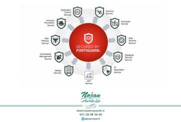 محافظت کامل شبکه با Fortinet Enterprise Firewall