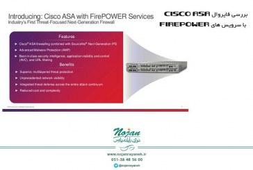 بررسی فایروال Cisco ASA با سرویس های FirePower قسمت دوم