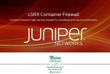 بررسی قابلیت های فایروالهای Juniper سری cSRX