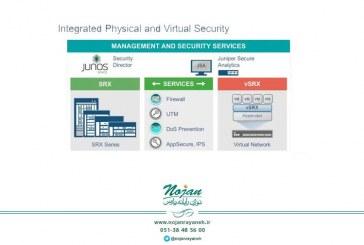 آشنایی با vSRX Services Gateway و ویژگی های آن – قسمت اول